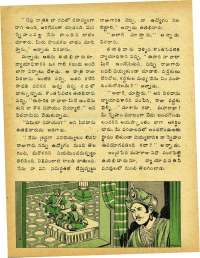November 1979 Telugu Chandamama magazine page 30