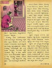 November 1979 Telugu Chandamama magazine page 24