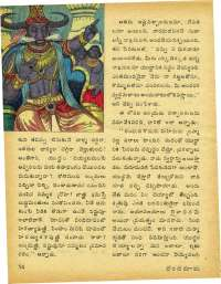 November 1979 Telugu Chandamama magazine page 54