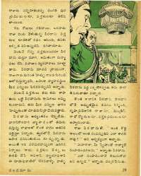 November 1979 Telugu Chandamama magazine page 29